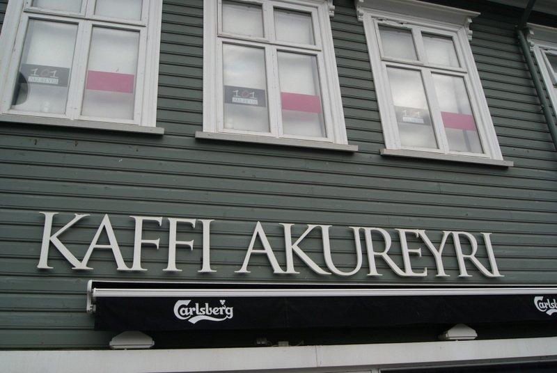 Best-of-North-Iceland - Akureyri-North-Iceland-1.jpg