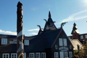 GJ-23-Aurora-Iceland - GJ-23-Viking-Restaurant.jpg